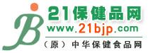 21保健品网