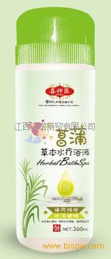 菖蒲水疗浴液