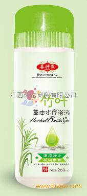 竹叶水疗洗液