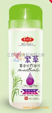 紫草水疗浴液