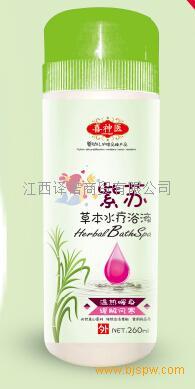 紫苏水疗浴液