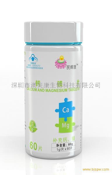 钙镁片招商