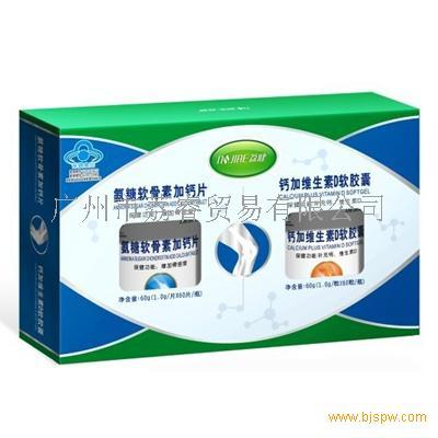 氨糖软骨素加钙片+钙加维生素D 软胶囊招商