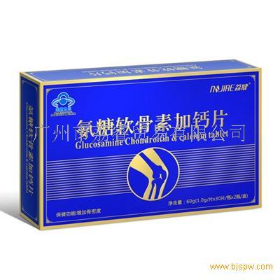 氨糖软骨素加钙片招商
