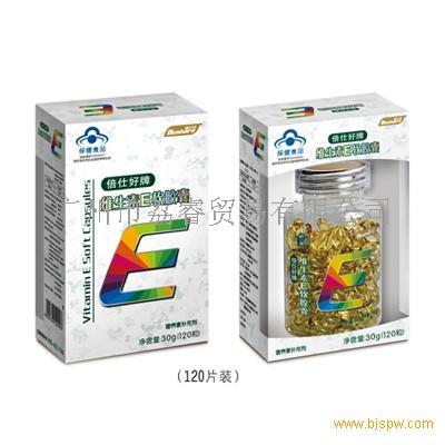 维生素E软胶囊120粒装招商
