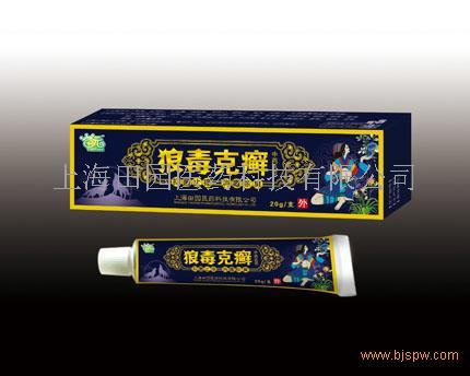 狼毒克癣中药乳膏招商