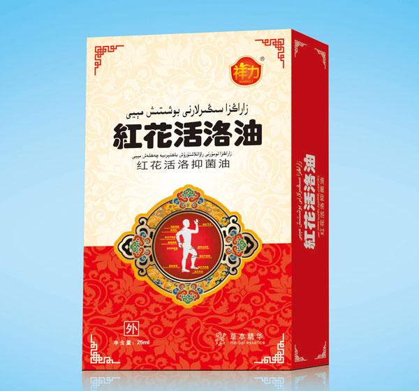 红花活络油(规格:25ml)