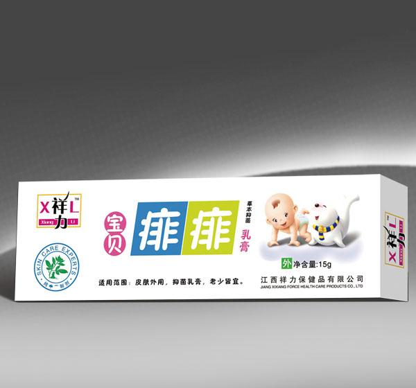 宝宝痱痱乳膏(规格:20克/支)招商