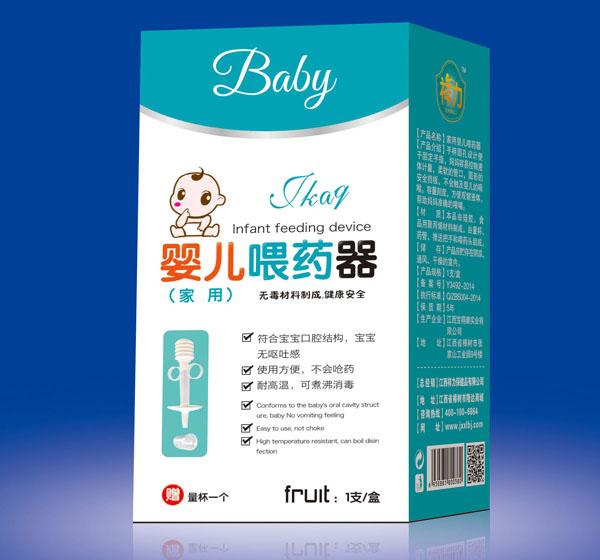 婴儿喂药器(家用)(规格:25ml)招商