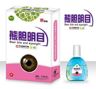 熊胆明目-草本抑菌护理液(规格:12ml每瓶)招商