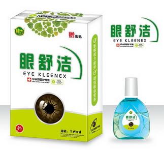 眼舒洁-草本抑菌护理液(规格:12ml每瓶)招商