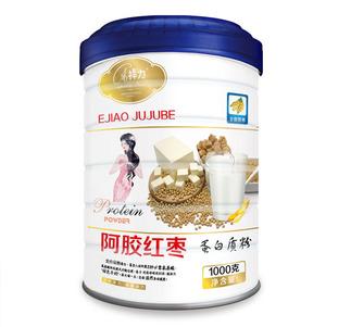 阿胶红枣-蛋白质粉(规格:1000g每罐)招商