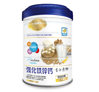 强化铁锌钙-蛋白质粉(规格:1000g每罐)招商
