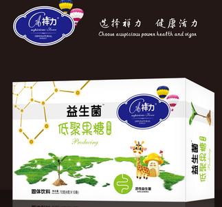 益生菌-低聚果糖-冻干粉(儿童)(规格:6g每条×12条)招商