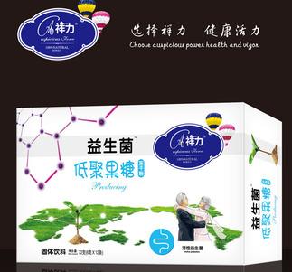 益生菌-低聚果糖-冻干粉