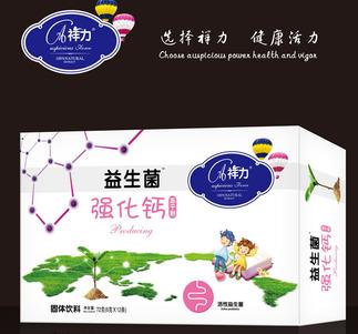 益生菌-强化钙-冻干粉招商