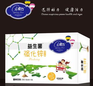 益生菌-强化锌-冻干粉