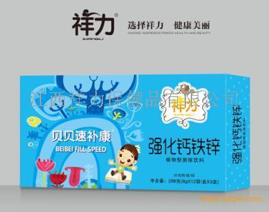 强化钙铁锌招商