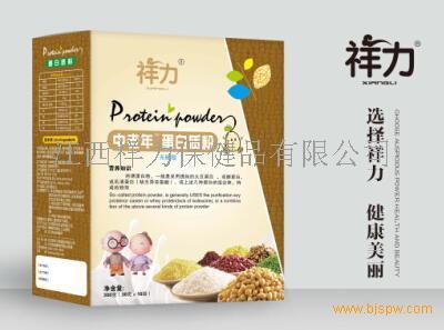 中老年蛋白质粉招商