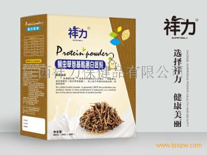 蛹虫草氨基酸蛋白质粉招商