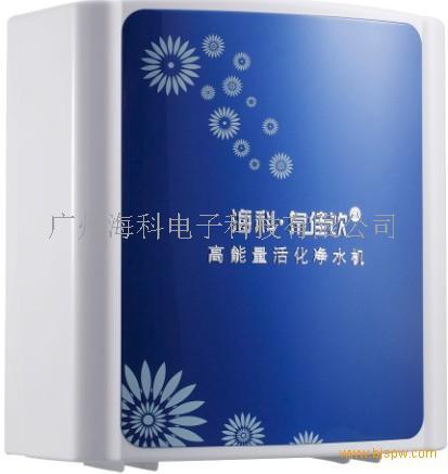 广州海科快销*好的能量水机
