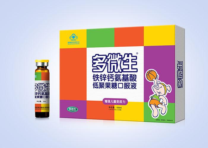 铁锌钙氨基酸低聚果糖口服液招商
