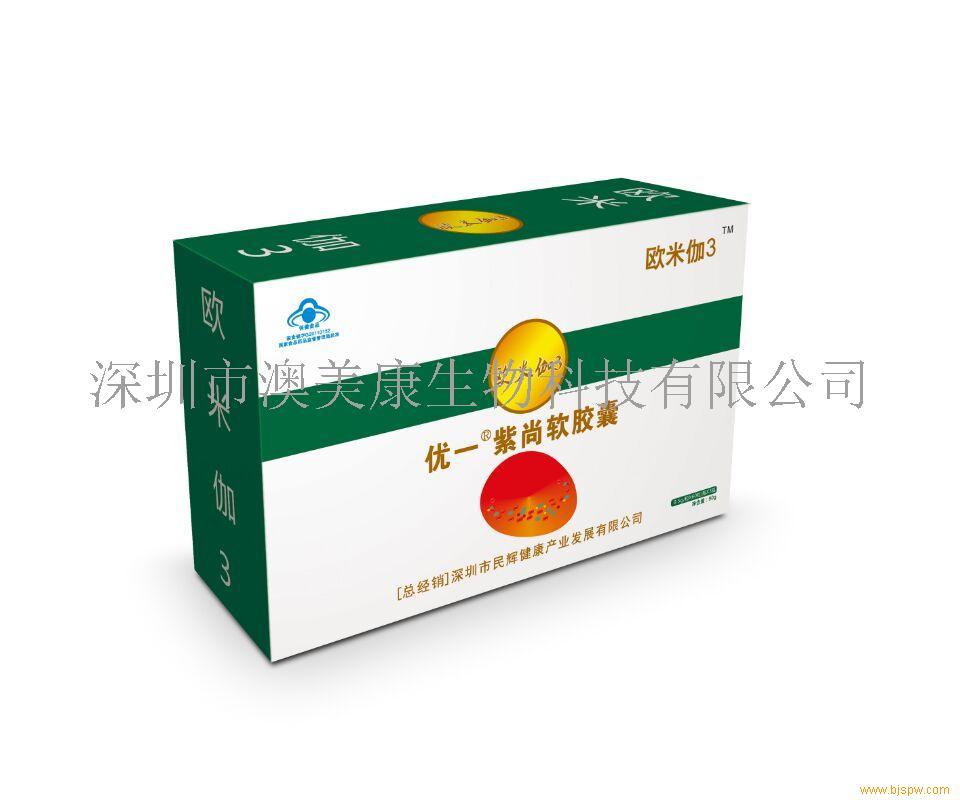 欧米茄3优一紫尚 α-亚麻酸软胶囊招商