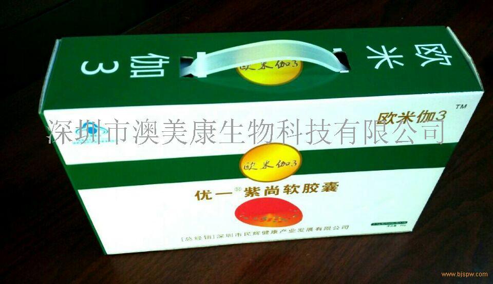 欧米茄3 优一紫尚 α-亚麻酸软胶囊招商