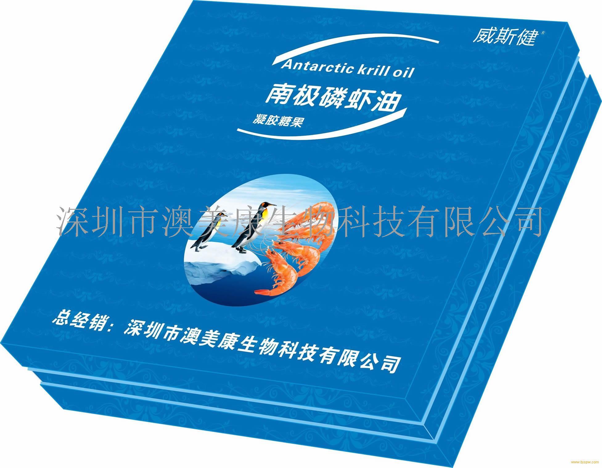 南极磷虾油礼盒招商