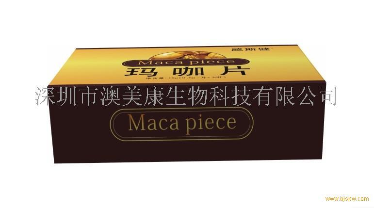 玛咖片招商