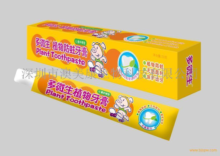 植物牙膏儿童型招商