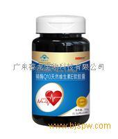 辅酶Q10天然维生素E软胶囊招商