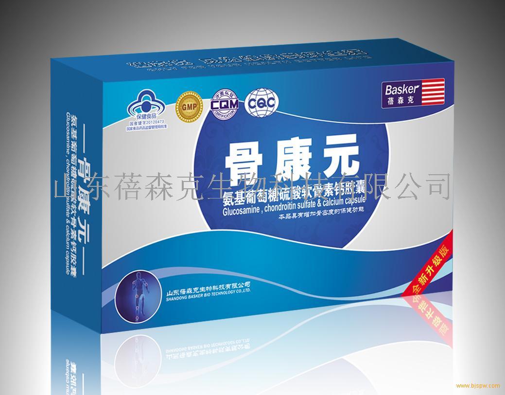 骨康元-氨基葡萄糖硫酸软骨素胶囊