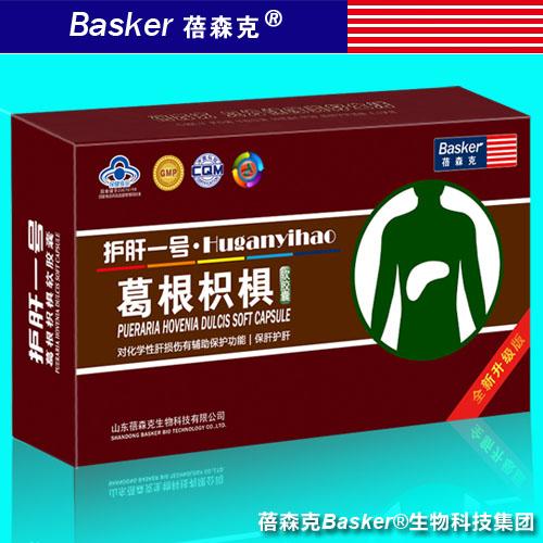 护肝一号葛根枳椇软胶囊招商