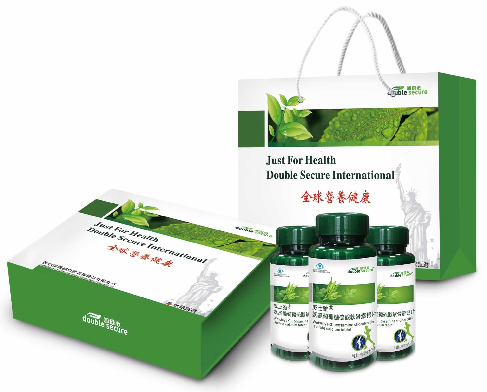 氨基葡萄糖硫酸软骨素片招商