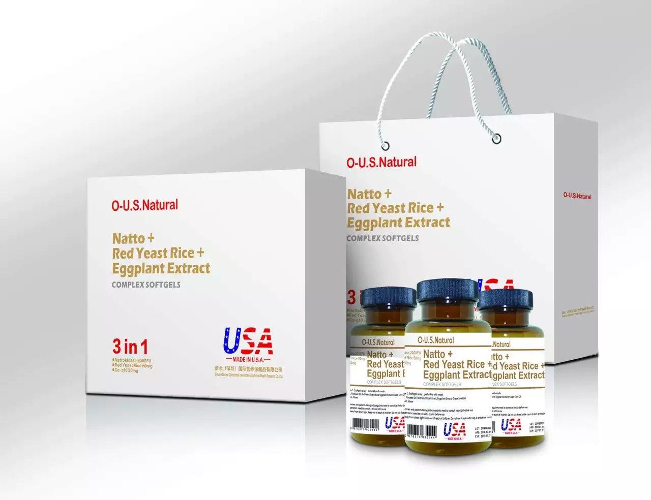 美国原装进口纳豆红曲辅酶礼盒复合配方五合一招商