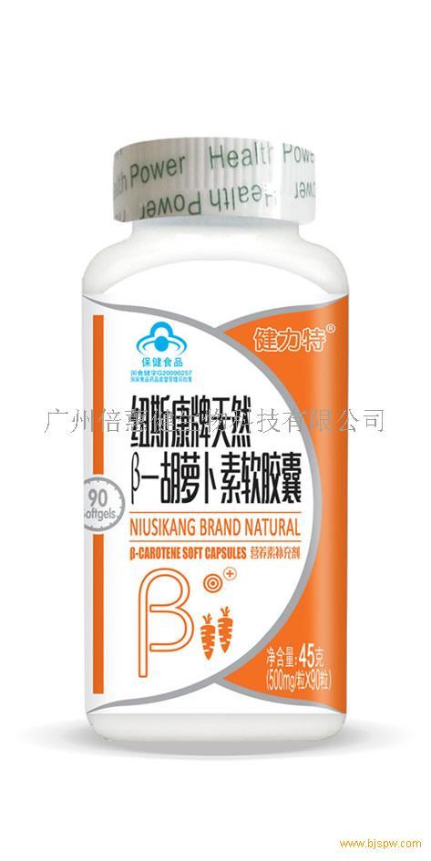 纽斯康牌天然β-胡萝卜素软胶囊