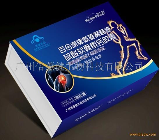 (礼盒装)百合康牌氨基葡萄糖硫酸软骨素钙胶囊