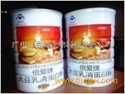 倍爱牌大豆乳清蛋白粉(铁罐455克装)