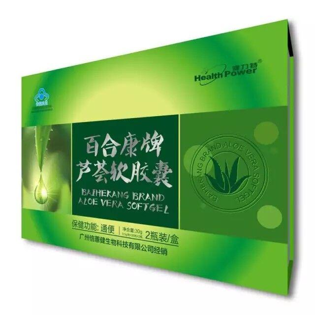 (礼盒装)百合康牌芦荟软胶囊 招商