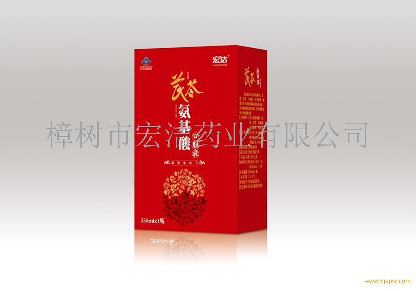 (红)宏洁牌芪苓氨基酸口服液招商