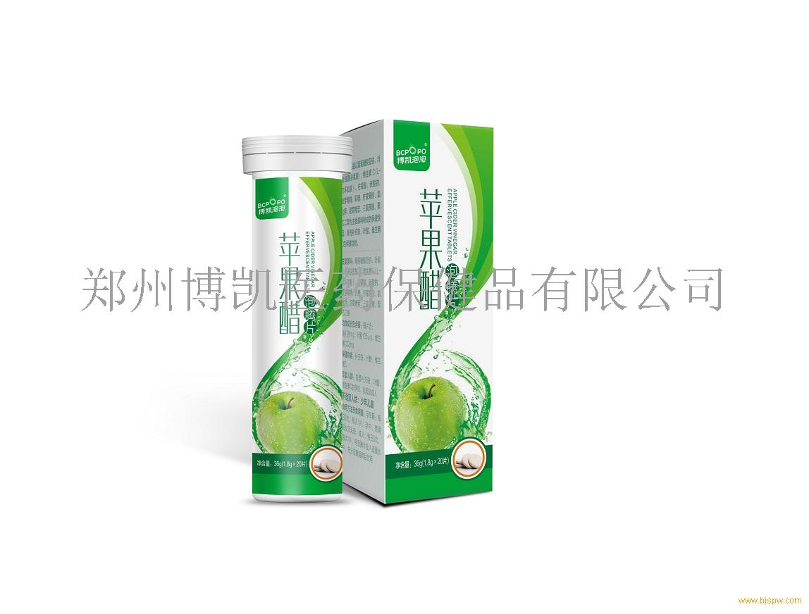 苹果醋泡腾片招商