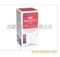 佩奇牌多种维生素矿物质片(孕妇型)招商