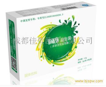 佩奇益生菌(多联活性益生菌)招商