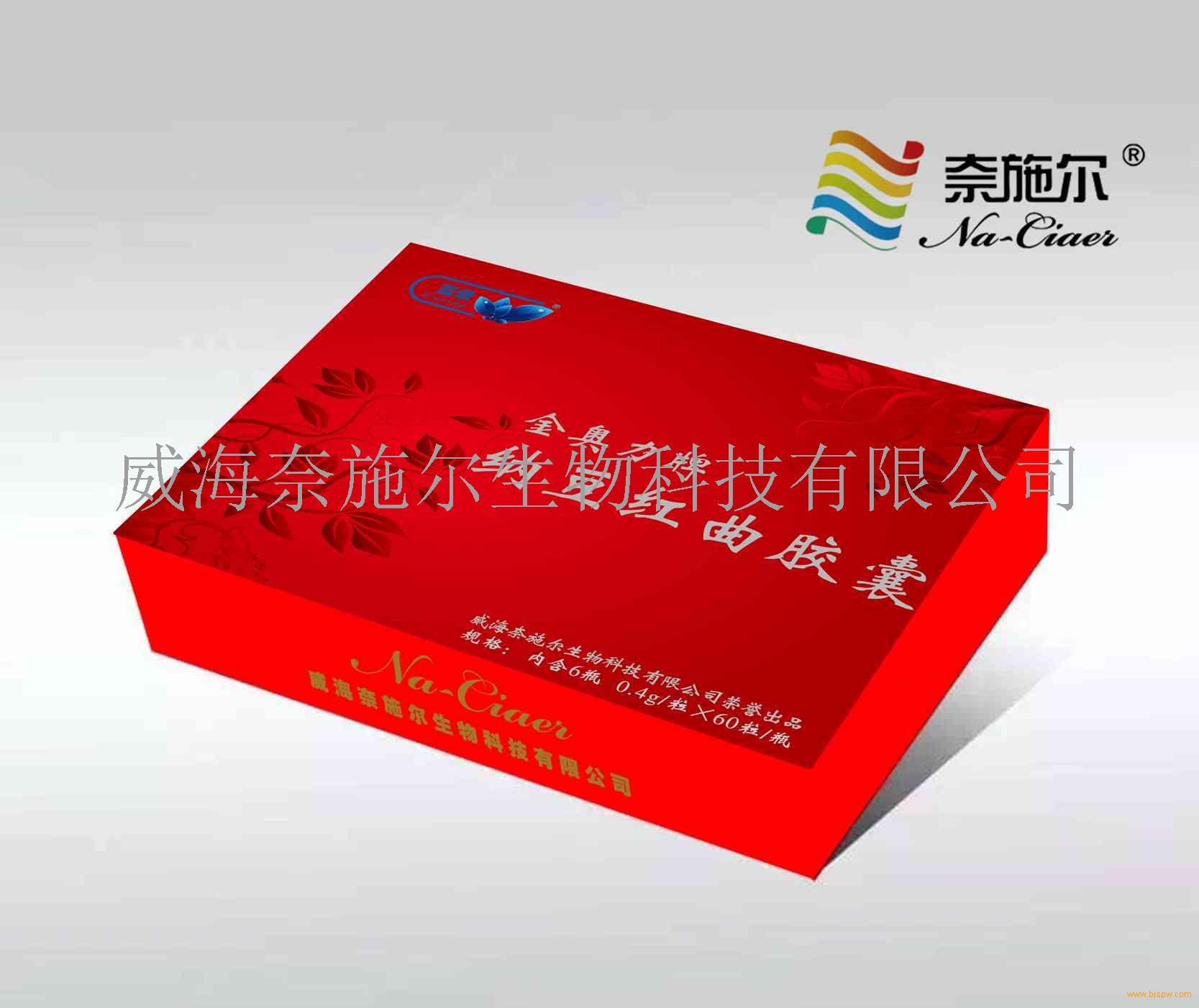 蓝侬纳豆红曲产品礼盒