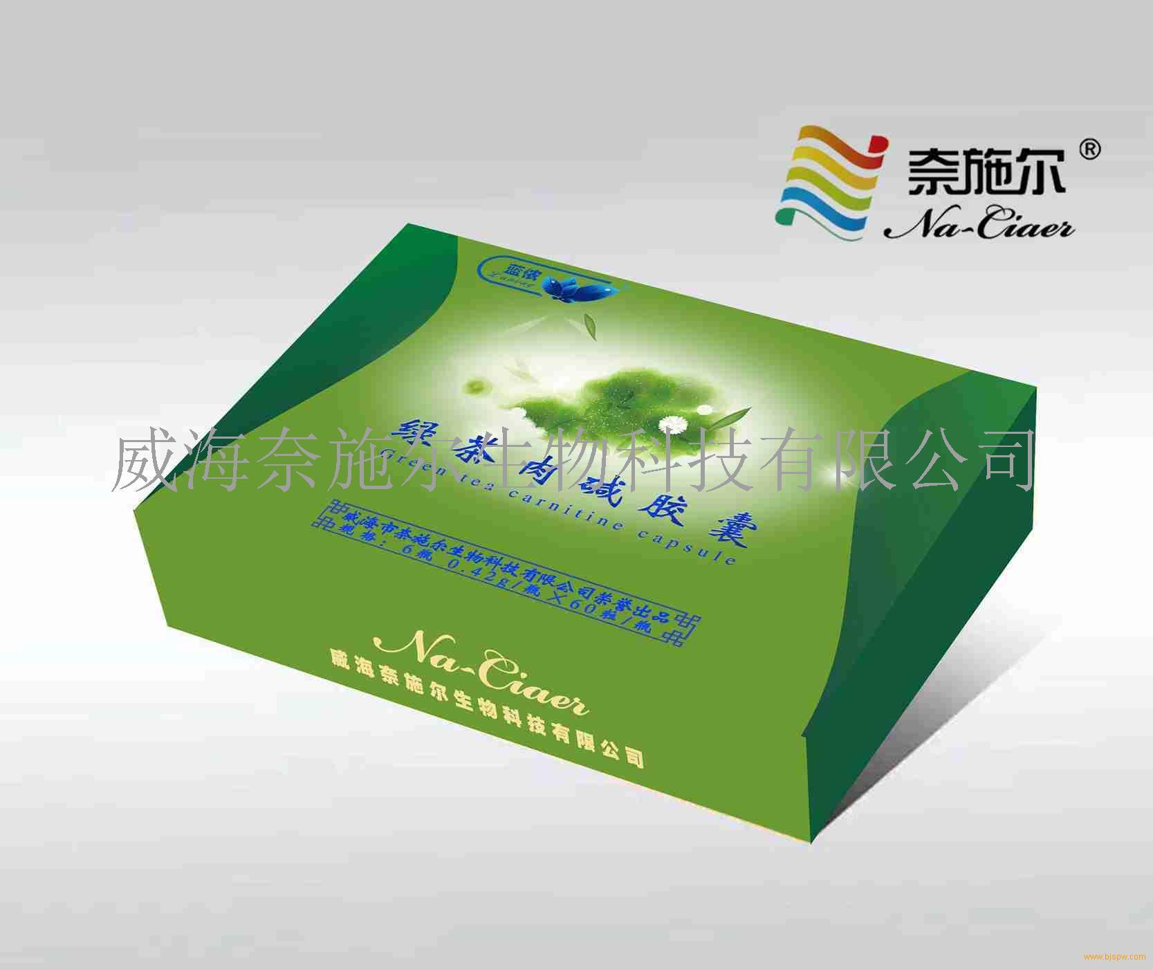 蓝侬绿茶肉碱礼盒