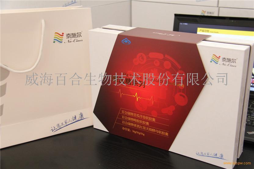 奈施尔降血糖系列礼盒招商