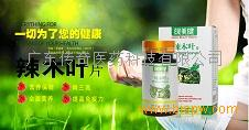 保健品贴牌加工厂家,广东传奇医药