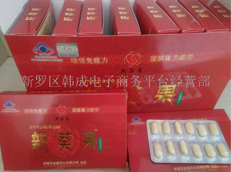 新葵力果正品胶囊香港汉生堂男性保健120粒装招商