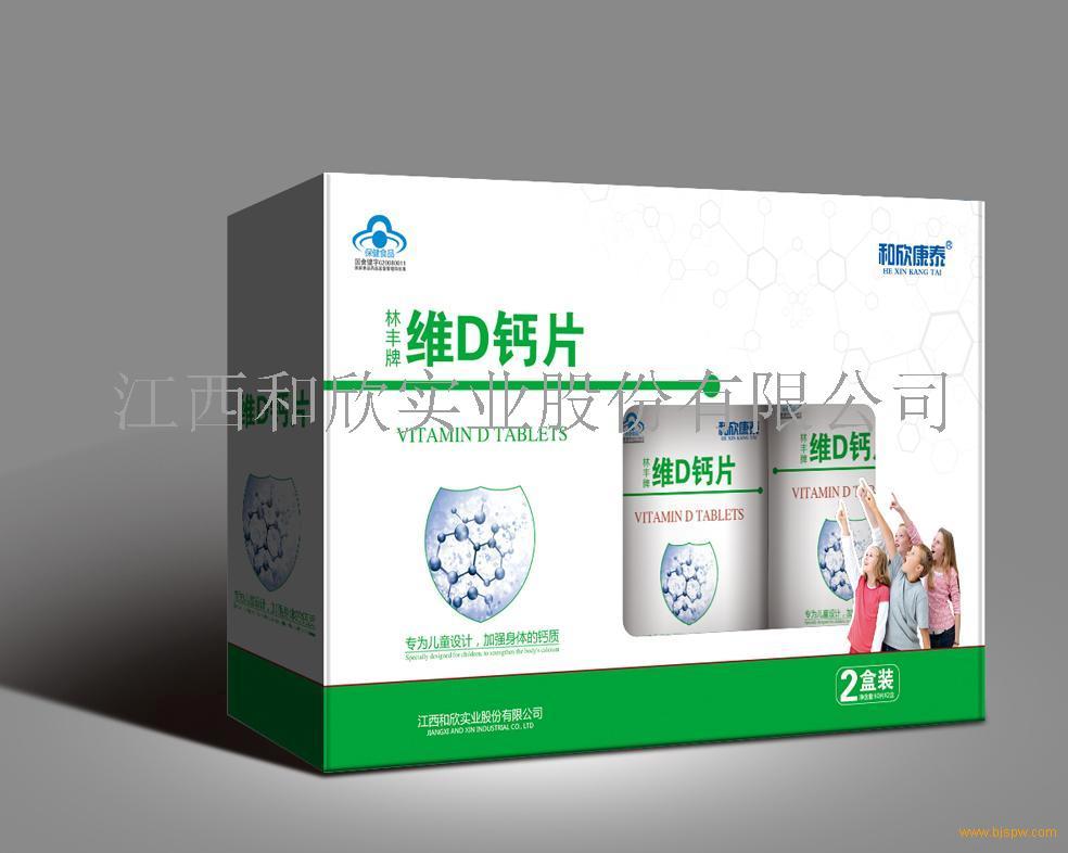 维D钙片-双瓶装招商